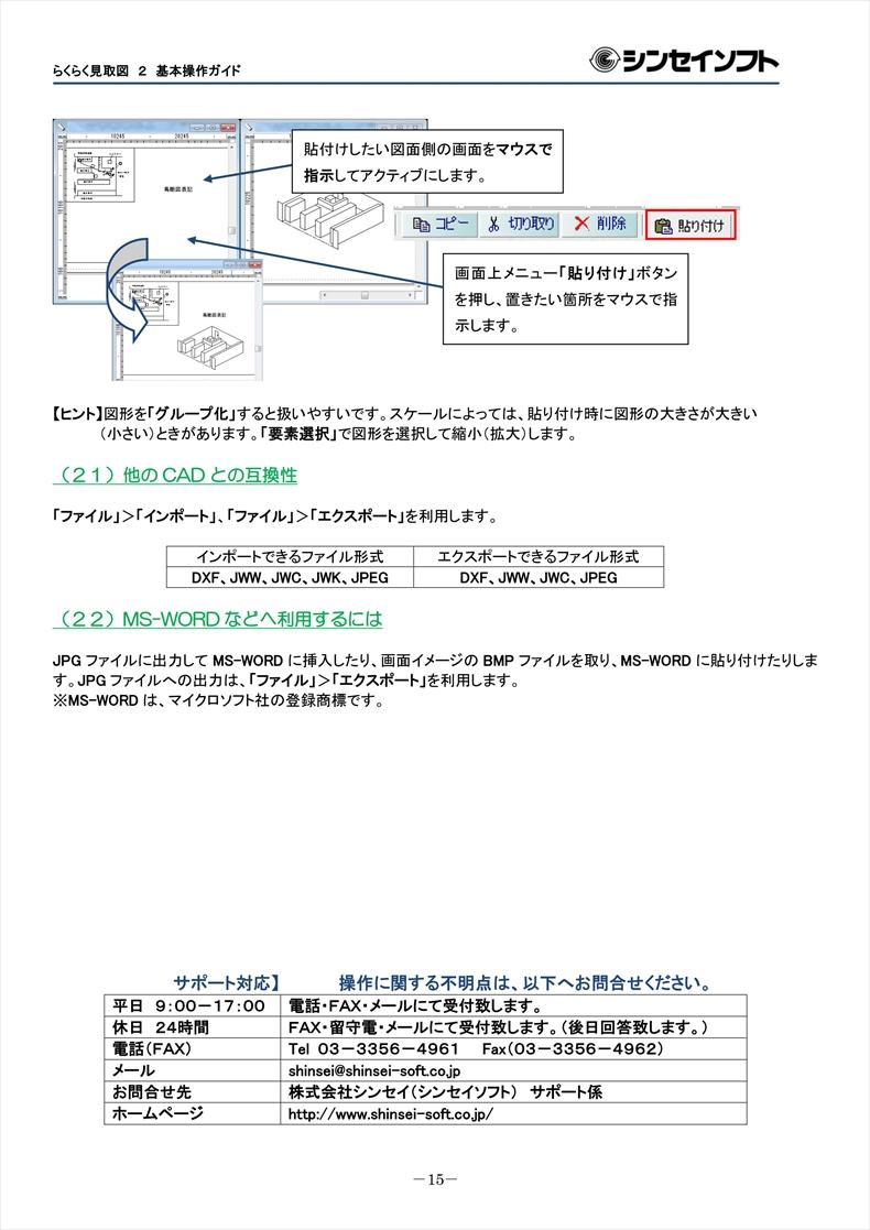 sousa-2_15.jpg